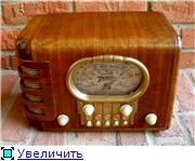 Zenith Radio Corp.; Chicago, Illinois (USA). 0d3afbb009d4t