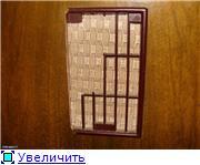 Радиола Факел (Факел-М). 872304049cdat