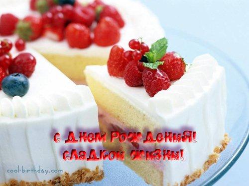 Поздравляем с днём рождения Ирину Кубик-Рубик!!!!! - Страница 2 08eecc621e93
