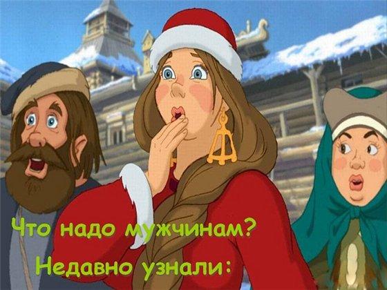 С праздником, мужчины!!! 79b3b455f1c9