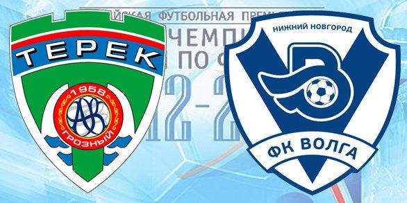 Чемпионат России по футболу 2012/2013 Ab4c797b7cff
