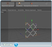SAP 3D Visual Enterprise Author (Deep exploration) - Страница 4 0516469570ec