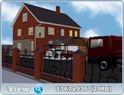 макрос крыши - Страница 4 Eecab821e467