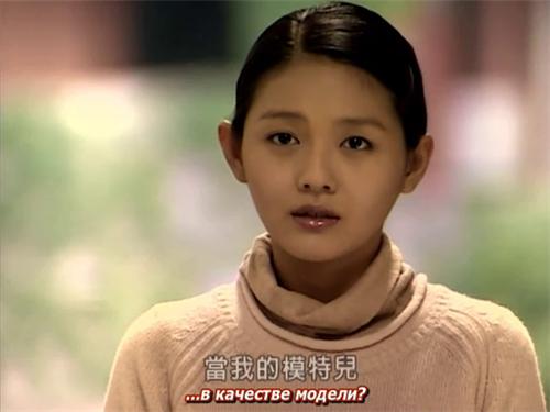 Марс / Mars / Zhan Shen (Тайвань, 2004) - Страница 6 97696dccd144