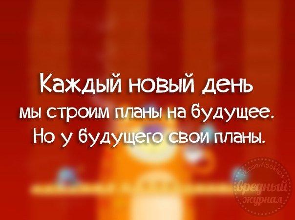 БАСТИНДА  ДЖЕ МОНТО ТРЕЙСИ  VIKTORIA  и ФАН НОРД ФЕЕРИЯ УСПЕХА и ОСКАР ФОН ФИГЗНАЕТКТО и ЧУНЯ и АЛЕН ДЕЛОН (АННА + КолБася + ФРОСЯ + ОСЯ + ЧУНЯ + ЛОНЯ). - Страница 32 5f392fd75e74