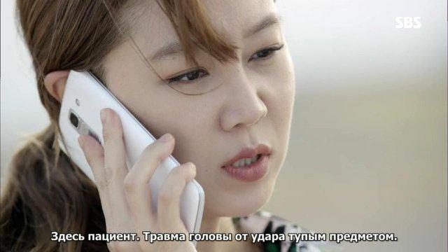 Сериалы корейские - 9 - Страница 19 De99bab424bf