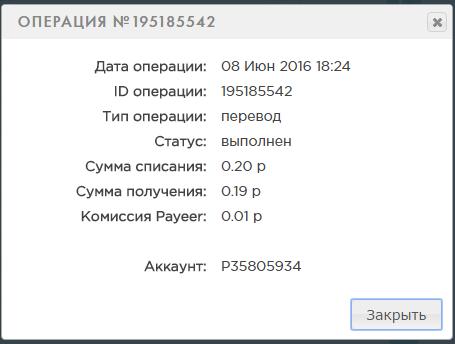 Заработок без вложений, халявный бонус каждый час на электронный кошелек A7761fdd2166