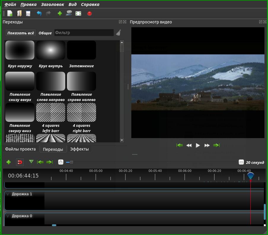Видеоредакторы Linux Ef8158d87376