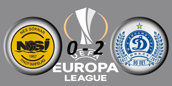 Лига Европы УЕФА 2017/2018 81f2957eabbd