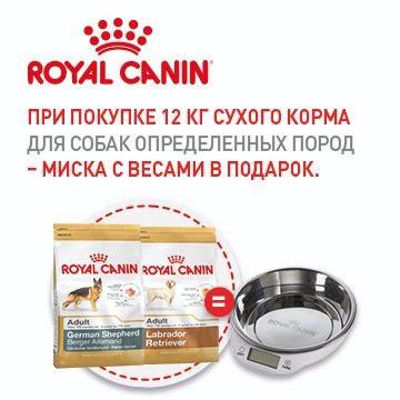 Интернет-магазин зоотоваров Счастливый Питомец 58d8183b5aee