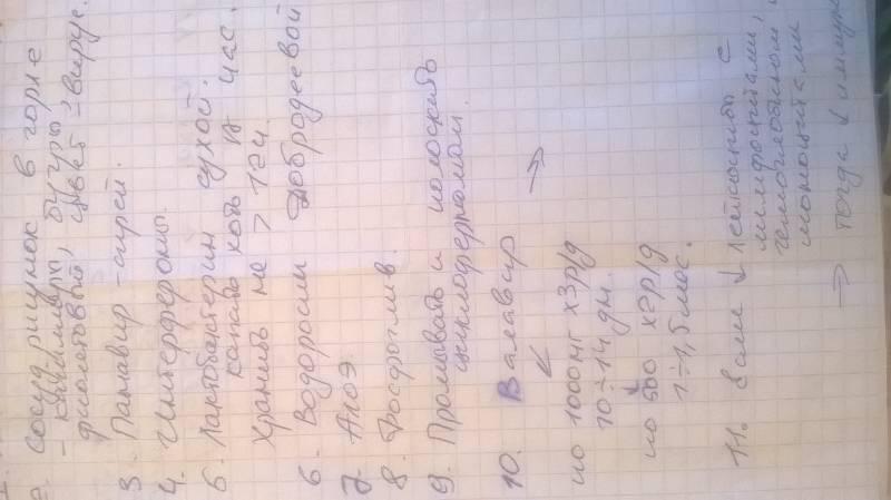 Каллиграфия или исправление почерка у детей. - Страница 6 12f21dd1169d