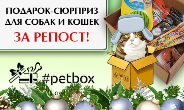 Интернет-магазин зоотоваров Счастливый Питомец 70da6ea7a1bc
