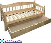 Кровать или диван? (для малыша) - Страница 3 3f93d6a36ef9t