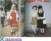 Культура японского аниме C078931681cdt