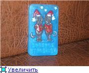 Новогоднее мыло  - Страница 12 C845fb264431t