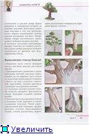 деревья-бисер C7c81fcc7149t