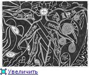 Рисунки участников форума - Страница 4 4c9329bbade3t