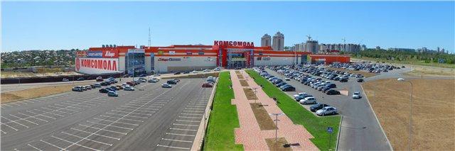 15-16 сентября 2012, Волгоград, ЧЕМПИОНАТ C406333ea912