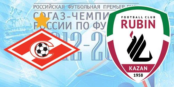 Чемпионат России по футболу 2012/2013 Cce5d6458e23