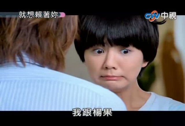 Сериалы тайваньские ;) - Страница 12 E5fa005d579e