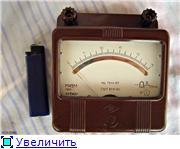"""Стрелочные измерительные приборы литера """"М"""". 061b86a29840t"""