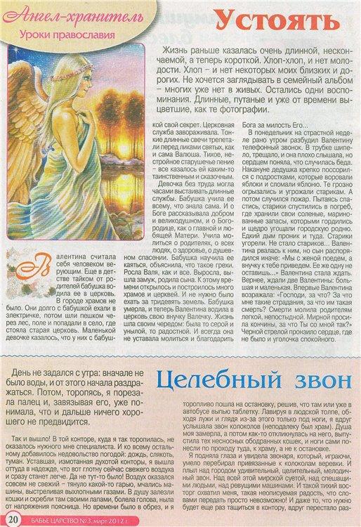 Частушки и стихи Леонтины Луневой 4c940a5848ed
