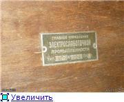 Радиоприемники 20-40-х. 033385d8e606t