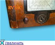 Радиоприемник МС-539. 56819e2499a4t
