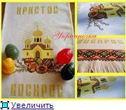 Украиночкины хвастушки  - Страница 2 6274c5319f9et