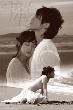 ОСТы к корейским дорамам и фильмам  6af6b6d83d28