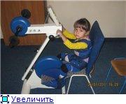 Карина Сергиенко 603730f17475t
