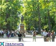 """Пригороды - """"жемчужное ожерелье"""" Санкт-Петербурга 1ae87639b7b7t"""