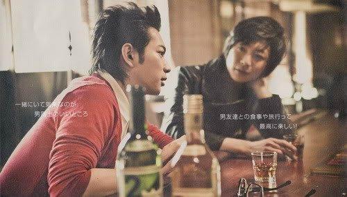 Jun Matsumoto - любимая лялька B23b692ebc2f
