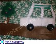 Развивалки для детей 910b1d2e7c5ct