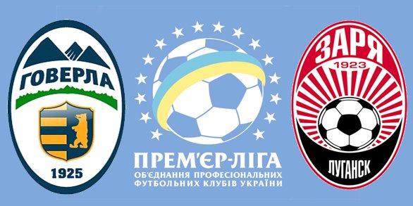 Чемпионат Украины по футболу 2012/2013 Eb71107b686d