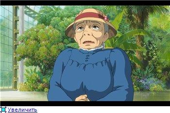 Ходячий замок / Движущийся замок Хаула / Howl's Moving Castle / Howl no Ugoku Shiro / ハウルの動く城 (2004 г. Полнометражный) 243d65422772t