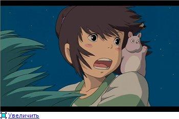 Унесенные призраками / Spirited Away / Sen to Chihiro no kamikakushi (2001 г. полнометражный) 1ece255ab029t