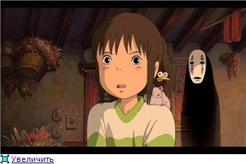 Унесенные призраками / Spirited Away / Sen to Chihiro no kamikakushi (2001 г. полнометражный) 840a5dfc8a94t