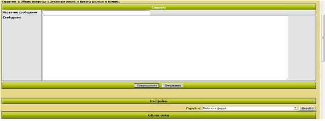 исчезли кнопки редактирования в быстрых ответах 8541c9c317ee