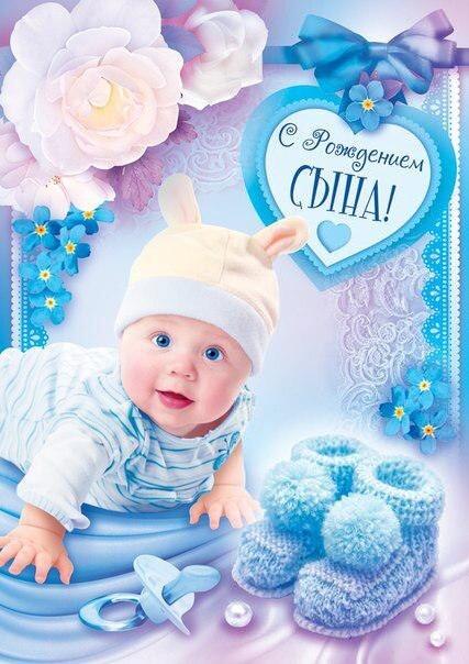 Поздравляем Леночку (Lenu$$$ka) с рождением сыночка!!! 78b9fad83d1f