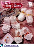 Вязание для малышей - Страница 2 656fd8caafaft