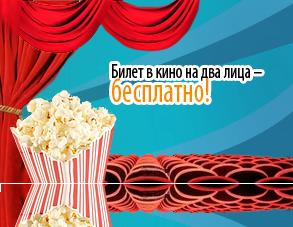 """ООО """"Системы ниппель"""" 0395f29600de"""