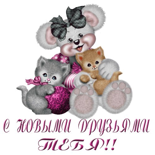 Картинки для оформления сообщений - Страница 2 51370150195d