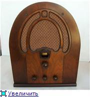 Philco; Radio & Television Corp.  950413b3ad54t
