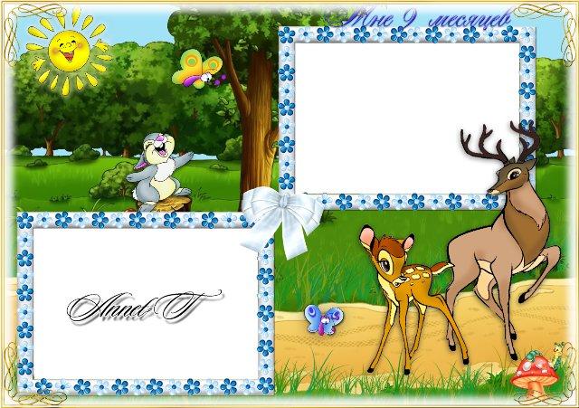 """Детский альбом для мальчиков """"Бемби"""" Def67e564ab2"""