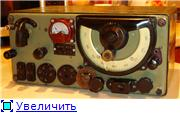 "Радиостанция ""А7-Б"". 7ed4c8655f9bt"
