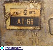 Автомобильные приемники Муромского радиозавода. 97de7a95fc13t