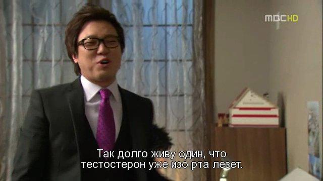 Сериалы корейские - Страница 11 B88fdccdbcc3
