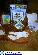 """Сюрприз """"Новогодний"""" 2011 - Страница 2 8787b619a01dt"""