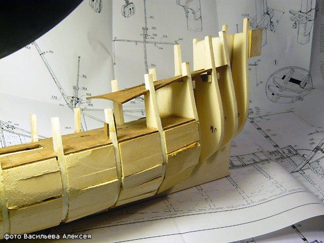 Галеон GOLDEN HIND (Золотая лань) ЖЕЛЕЗНОГО ПИРАТА масштаб 1:53 04d9f3e8f9a1